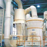 三辊式雷蒙磨 大型工业制粉雷蒙磨 高压雷蒙磨制粉设备