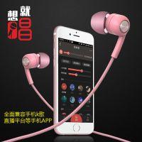 原装正品耳机入耳式果7手机通用女生韩国迷你