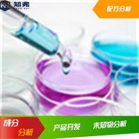 硅丙乳液 成分分析 硅丙乳液 配方 成分分析 产品开发
