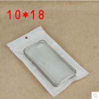 10*18高档半透明珠光膜自封袋手机壳包装袋耳机数据线包装袋100个