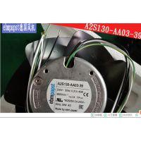 A2S130-AA03-39 全新 德国ebmpapst风机 cnc加工中心专用风机230V