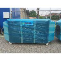 工业废气处理设备 UV光氧催化净化器 除臭除味喷漆房环保设备 30度