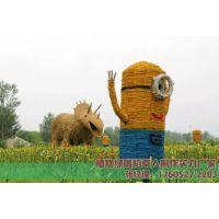 无棣提供稻草人工艺品的厂家