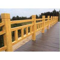 保定水泥仿木栏杆景区河道围栏