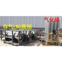 陕西西安低价格供应瓶装天然气,罐装天然气,LNG点供