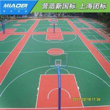 网球场塑胶地板 运动场地坪厂家 丙烯酸球场制造