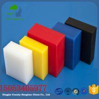 厂家定做聚乙烯板UPE塑料板PE塑料制品