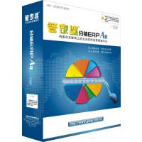 保定实用的管家婆分销ERP软件