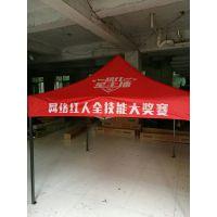 西安广告伞定做、精美礼品伞具户外伞具定做
