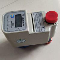 外置插卡IC智能卡立式水表批发零售现货供应