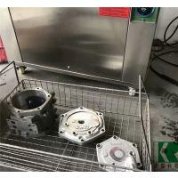供应KR-543FDS汽车制冷压缩机清洗机