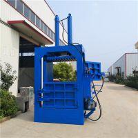 废品液压打包机 液压打包机厂家直销 好机器 澜海造