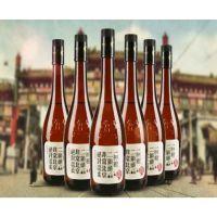 一担粮二锅头 非常北京 十分温柔 480ml 白酒