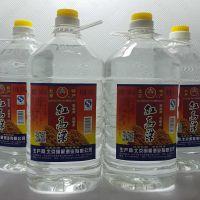 北京花都泉红高粱50度4.5L X4桶125元厂家直销江浙沪皖免邮