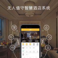 【十大品牌】美捷德MRC388N智慧系统 客控系统厂商 酒店智能门锁、开关、手机APP定制