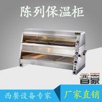 晋豪JBWG-2 食物保温展示柜 可保存食物口感 防止细菌滋生