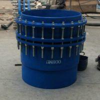 长沙环保型喷塑管道伸缩接头 DN800焊接式限位松套伸缩接头 国安厂家出品