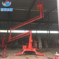 供应16米高空作业车 升降作业平台