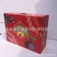 uv印刷烫金工艺彩箱定做 彩印折叠手提礼品纸盒 食品饮料包装纸箱