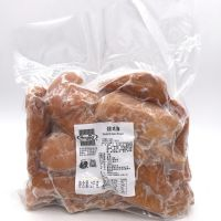 荷美尔烟熏鸡 胸原装2kg 烟熏鸡肉鸡块 炸鸡排肯德基炸鸡块鸡肉