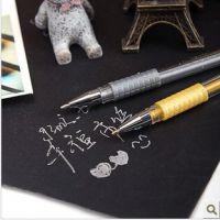韩国文具 Diy相册照片银色金色星星闪光笔中性笔