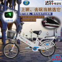 达铃电动车48v60v可取锂电池助力电瓶车电动自行车