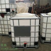 【华社】滚塑加厚1000L吨桶内胆上铸有容积的刻度PE吨桶规格1200*1000*1150mm化工桶