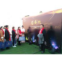 上海好的年会策划公司有哪些