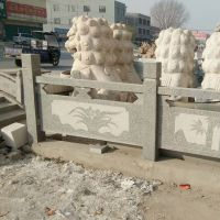 厂家定做石雕栏杆 花岗岩栏板 石雕栏杆安装