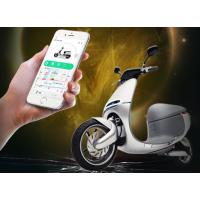 在那儿智能电动车方案商:骑客.智控 电动车专用 GPS智能防盗器