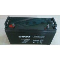 湖南东洋蓄电池6GFM150(12V150AH)UPS专用