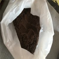 正在热卖D001强酸性阳离子交换树脂 D001软化水树脂qzh