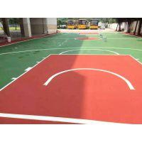 深圳奥创地坪室外耐气候水性环保丙烯酸球场运动场地坪漆