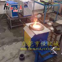 亨佳HJZ-70KW小型金属熔炼炉、小型熔铜炉、小型熔铝炉、金属熔化炉