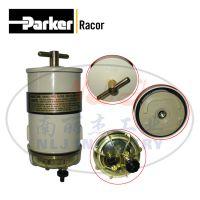 Parker(派克)Racor燃油过滤/水分离器 588FG10变更为C588FG10-M16