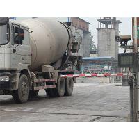 混凝土生产管理系统专业-惠邦信息erp