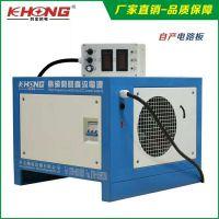 科宏机电2000a12V高频开关直流电源