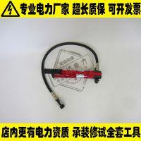 63Mpa单向手动液压泵浦单向作用高压液压手动泵超高压油泵