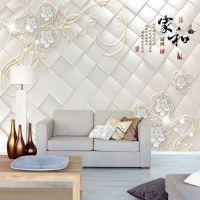 3D简约抽象钻石花卉软包背景墙  家装卧室客厅床头定制壁画壁纸