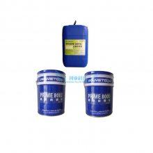 PRIME8001防锈油 普罗米8001有色金属防锈油 长期防锈剂