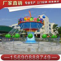 奥维16座西瓜飞椅豪华旋转飞椅价格参数户外大型广场游乐场设备儿童电动玩具