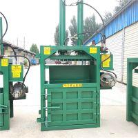 富兴废品纸壳压块机规格 废品垃圾薄膜挤包机 旧油桶压扁机哪里有卖