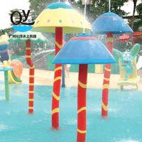 广州沁洋水上乐园设备儿童游乐专业供应戏水小品雨蘑菇