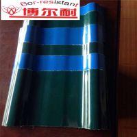 D 广东采光瓦厂家供应PVC采光瓦透明瓦采光瓦波纹瓦 规格齐全