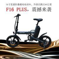 16寸折叠电动自行车锂电池助力车迷你成人电瓶车男女士变速电动车