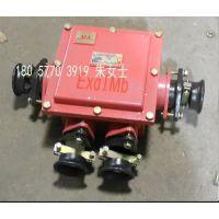 电缆接线盒矿用隔爆型低压电缆接线盒BHD2-400-4T