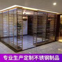 锦禾盛专业定制不锈钢展示酒架定制精品家用置物陈列架