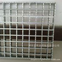 镀锌钢格板厂家 不锈钢重型钢格板 排水踏板加工销售