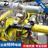 【厂家直销】双护套屏蔽拖链电缆【上海 达柔】可订购