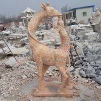 大型石雕长颈鹿 晚霞红石材 厂家直销 加工定做 石雕动物价格